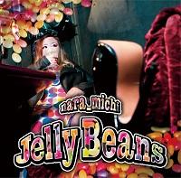 nara-michi Jellly Beans